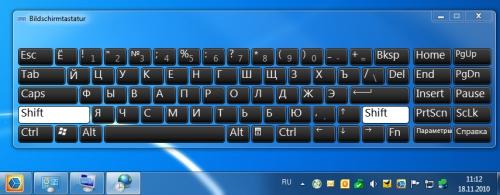 Russische Bildschirmtastatur