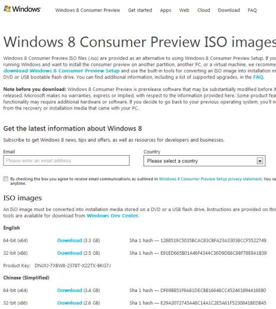 Laden Sie Windows 8 kostenlos herunter